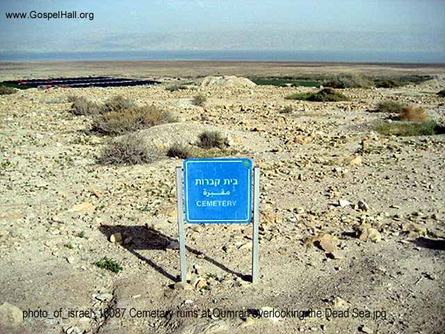 photo_of_israel_10087 Cemetary ruins at Qumran overlooking the Dead Sea.jpg